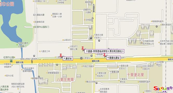 八里堡街道地图