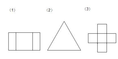 奥数专题之一笔画问题3