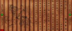 孙子兵法之36计详解【图】 - 云鹏润峰 - 云鹏潤峰