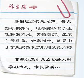 中国梦发言稿